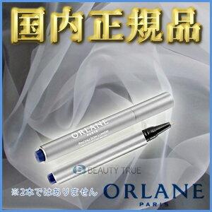 オルラーヌ ソワン ルミエール 2.2ml 正規品 オルラーヌジャポン コンシーラー