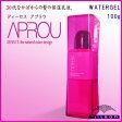 ミルボン ディーセス アプラウ ウォーターゲル(WG)100g  【通販 激安%セール お得品】洗い流さないトリートメント髪の美容乳液(APROU WATERGEL) P11Sep16