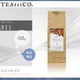 �ƥ����ȥꥳ���ƥ����� �衼����ȥߥå��� No.311 50g��(TEAtriCO) �ڷ�¡���ߡ�poff SALE �����롡����������ʡۡ����㡡�ƥ������ϡ��֥ƥ������ե롼�ĥƥ�����tea torico���ǥ��ƥ����륺 P11Sep16