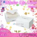 ウトワ 無漂白コットン 80枚入り (UTOWA) ウトワ化粧品 コスメ メイク 化粧 ウエムラ みずみずしい P11Sep16