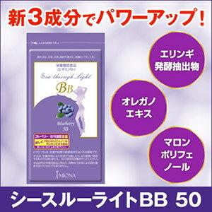 �������롼�饤��BB��50