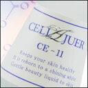 ≪セルラージュCE-11≫世界でリピーター30万人!気になるお肌に感動体験を。セルラージュCE-11(シーイーイレブン)