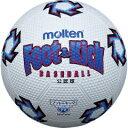 【モルテン】 フット&キックベースボール 2号球 [カラー:ホワイト] #FB201WHR 【スポーツ・アウトドア:レクリエーションスポーツ:ドッジボール】