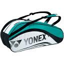 ラケットバッグ6(リュック付き) テニスラケット6本用 BAG1612R [カラー:ホワイト×アクア] #BAG1612R-385 【ヨネックス: スポーツ・ア...