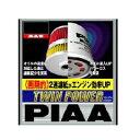 【PIAA】 ツインパワ— オイルフィルタ— #Z‐8 【カー用品:バッテリーメンテナンス用品:フィルター:オイルフィルター】