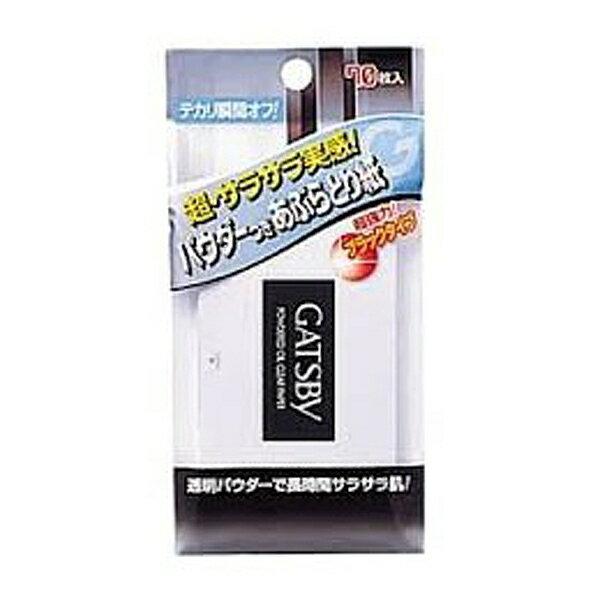 【最大1000円offクーポン 10/23 9:...の商品画像