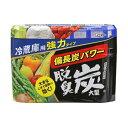 【エステ-】 脱臭炭 冷蔵庫用 大型 240g 【キッチン用品:防虫・消臭剤:冷蔵庫用】【脱臭炭】