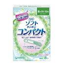 <9%OFF> ソフィ コンパクトタンポン スーパー 8枚入り 【ユニチャーム: 日用品 衛生・生理用品】