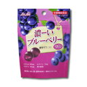 濃ーいブルーベリー グミ 8袋セット 40g×8袋 【アサヒフードアンドヘルスケア: 食料品 お菓子・スイーツ】