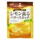 レモンが薫るバタースカッチ 6袋セット 84g×6袋 【アサヒフードアンドヘルスケア: 食料品 お菓子・スイーツ】