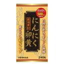<70%OFF>ニンニク卵黄油 60g (250mg×240粒) 【ウェルネスジャパン: 健康食品 サプリメント】
