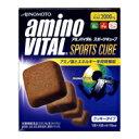 アミノバイタル スポーツキューブ クッキータイプ 10個セット (1個入り×4袋)×10個 【味の素: 健康食品 栄養調整食品】