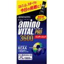 アミノバイタル プロ ワンデーパック 3包 【味の素: 健康食品 サプリメント】