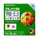 アミノバイタル 毎日いきいき 抹茶味 14袋入り 【味の素: 健康食品 サプリメント】
