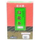 <23%OFF>最高級ウーロン茶 2g×100包 【アルファ: 健康食品 健康茶・ハーブティー】【楽ギフ_包装】