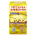 <69%OFF>高濃度秋ウコン 60カプセル 【ユーワ: 健康食品 サプリメント】