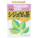 シジュウム茶 3g×30包 【ユーワ: 健康食品 健康茶・ハーブティー 植物由来】【YUWA】
