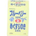<43%OFF> ブルーベリーメグスリ粒 430mg×54粒 【ジャード: 健康食品 サプリメント】