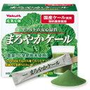 【ヤクルトヘルスフーズ】 まろやかケール 30袋 【健康食品:サプリメント:葉緑素食品:青汁】【まろやかケール】