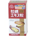 <60%OFF>牡蠣エキス粒 120粒 【オリヒロ: 健康食品 サプリメント】