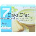 <54%OFF> 7Days Diet 7食分 【メイワ薬粧: 健康食品 ダイエットフード】