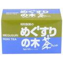 <55%OFF> めぐすりの木茶 徳用 3g×52包 【昭和製薬: 健康食品 健康茶・ハーブティー】