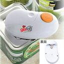 【ジアレッティ】 giaretti 自動缶オープナ� GR-86R 【キッチン用品:調理用具・器具:キッチンツール・下ごしらえ用品:缶切り】