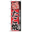 【1500円以上購入で200円クーポン(要獲得) 11/22...