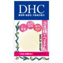 <10%OFF> 【セール中!】 DHC マイルドソープ SS 35g 【DHC: コスメ スキンケア】