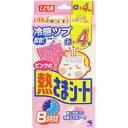【小林製薬】 ピンクの熱さまシート こども用 16枚入り 【...