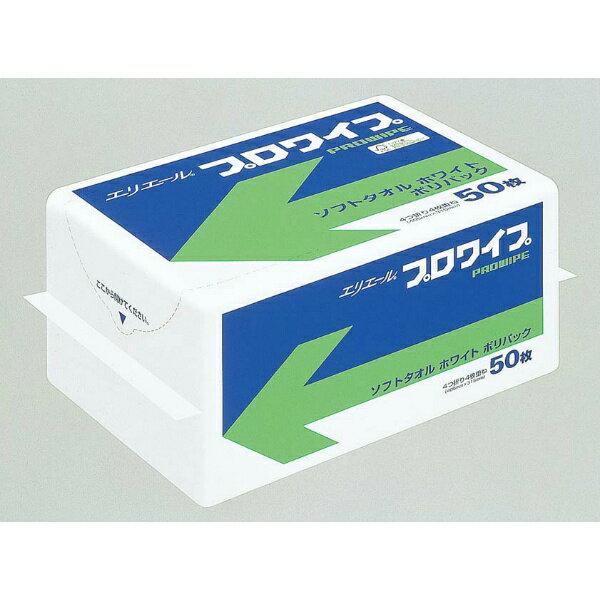 大王製紙エリエールプロワイプソフトタオルポリパックホワイト(50枚入)キッチン用品:雑貨:ふきん・カ