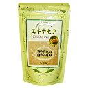 【オールライフサービス】 エキナセアティ— 2g×20包 【健康食品:健康茶・ハーブティー:植物由来:西洋ハーブ:エキナセア】
