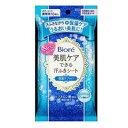 【最大500円offクーポン 4/20 10:00〜4/25...