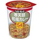 ヘルシーキユーピー 寒天麺 和風カレー 【キユーピー: 健康食品 ダイエットフード】