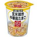 ヘルシーキユーピー 玄米雑炊 中華風たまご 【キユーピー: 健康食品 ダイエットフード】