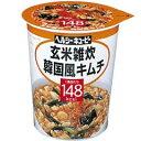 ヘルシーキユーピー 玄米雑炊 韓国風キムチ 【キユーピー: 健康食品 ダイエットフード】