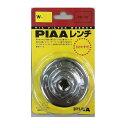 【PIAA】 フィルターレンチ #W65 【カー用品:バッテリーメンテナンス用品:オイル】