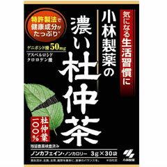 1500円以上購入で300円クーポン(要獲得)10/249:59まで小林製薬の濃い杜仲茶30g×30