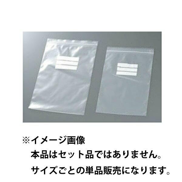 9/261:59までラスト6時間1000円offクーポン(要獲得)送料無料ユニパックマークMARK-