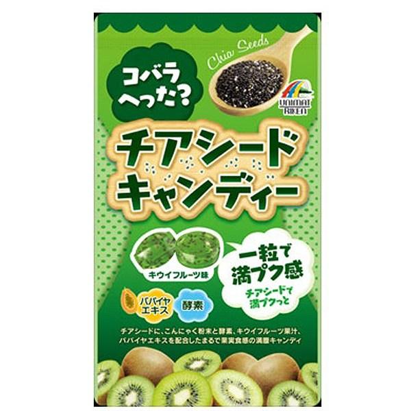 リケンチアシードキャンディ—キウイ味10粒健康食品:ダイエットフード:スイーツ:キャンディ