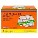 【東亜新薬】 ビオスリーH 90包入り 【健康食品:サプリメント:菌類:乳酸菌】
