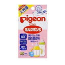 【ピジョン】 ミルクポンS 顆粒タイプ 60本入り 【ベビー キッズ用品:衛生用品:殺菌 消毒用品】