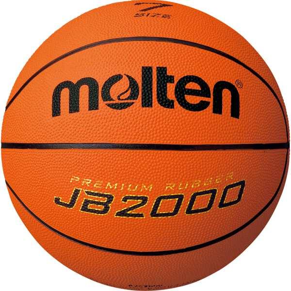 【モルテン】 バスケットボール 7号球 JB2000 #B7C2000 【スポーツ・アウトドア:バスケットボール:ボール】