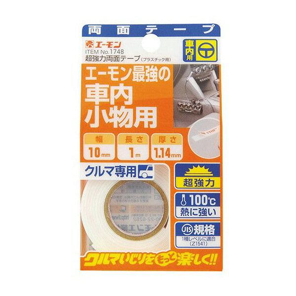 500円offクーポン(要獲得)7/269:59まで超強力両面テーププラスチック用 1748エーモン