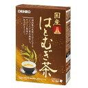 【オリヒロ】 国産 はとむぎ茶 26包 【健康食品:健康茶・ハーブティー:植物由来:穀物・豆類:ハトムギ】