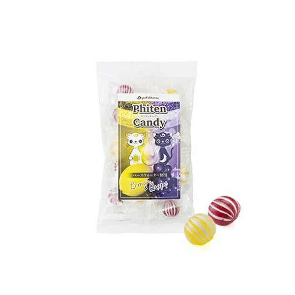 ファイテンファイテンキャンディ(レモン味・グレープ味) EG61200094g(8粒×2味)健康食品