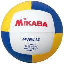 【5%offクーポン(要獲得) 11/18 9:59まで】 バレーボール 軽量練習球4号 #MVR412 【ミカサ: スポーツ・アウトドア バレーボール ボール】【MIKASA】