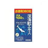 【オリヒロ】 深海鮫エキス 360粒入り 【健康食品:サプリメント:動物由来:サメ】
