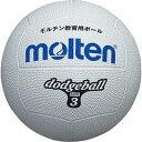 【モルテン】 ドッジボール 3号球 [カラー:ホワイト] #D3W 【スポーツ・アウトドア:レクリエーションスポーツ:ドッジボール】