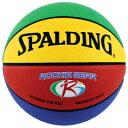 【スポルディング】 ルーキーギア レッドグリーン バスケットボール 5号球 [イエロー×グリーン] #74-281Z 【スポーツ・アウトドア:バスケットボール:ボール】